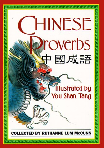 Chinese Proverbs 9780811800839
