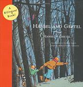 Hansel and Gretel/Hansel y Gretel 3392138