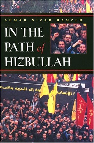 In the Path of Hizbullah