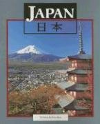 Japan 9780817272593