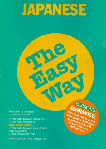 Japanese the Easy Way Japanese the Easy Way 9780812096279