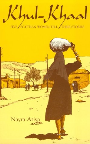 Khul-Khaal, Five Egyptian Women Tell Their Stories 9780815601814