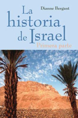 La Historia de Israel: Primera Parte 9780814617120