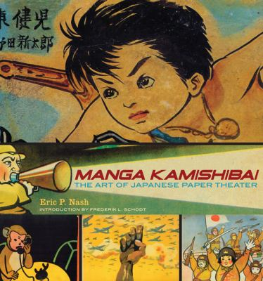 Manga Kamishibai: The Art of Japanese Paper Theater 9780810953031