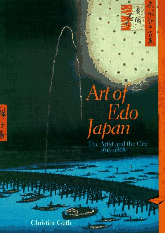 Perspectives Art of EDO Japan 9780810927308
