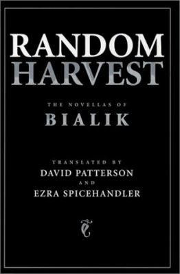 Random Harvest: The Novellas of C.N. Bialik 9780813367118