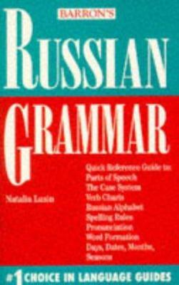Russian Grammar Russian Grammar 9780812049022