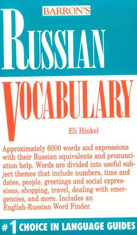 Russian Vocabulary Russian Vocabulary 9780812015546