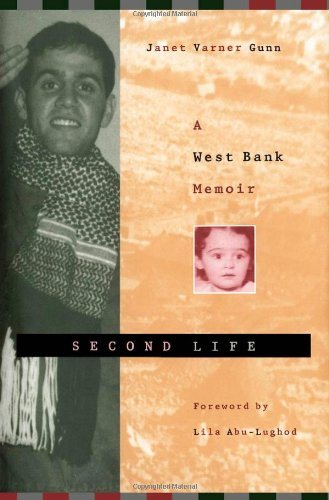 Second Life: A West Bank Memoir 9780816625307