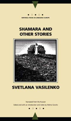 Shamara and Other Stories 9780810117228