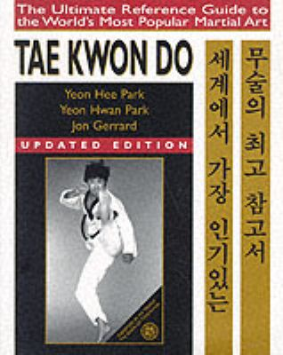 Tae Kwon Do, Second Edition 9780816038398