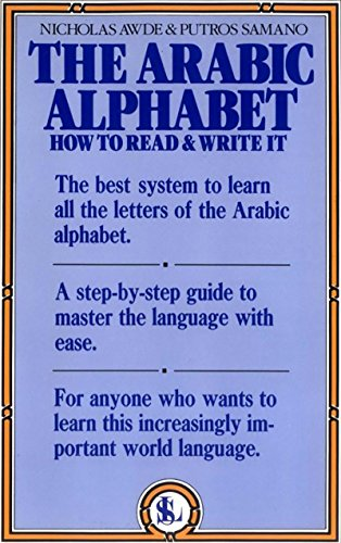 The Arabic Alphabet: How to Read and Write It 9780818404306