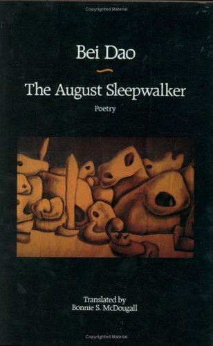 The August Sleepwalker 9780811211314