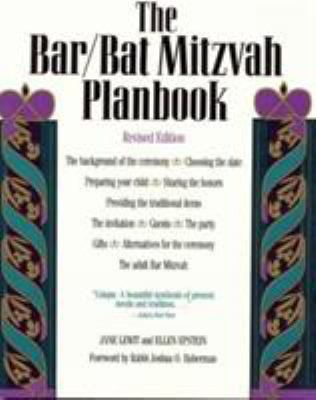 Bar/Bat Mitzvah Planbook, Revised Edition (Revised) 9780812885460