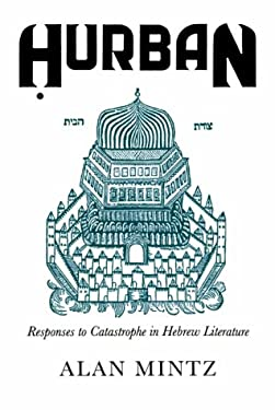 The Golden Tradition: Responses to Catastrophe in Hebrew Literature 9780815604242