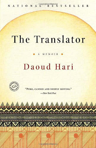The Translator: A Memoir 9780812979176