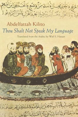 Thou Shalt Not Speak My Language 9780815631910
