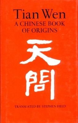 Tian Wen: A Chinese Book of Origins 9780811210102