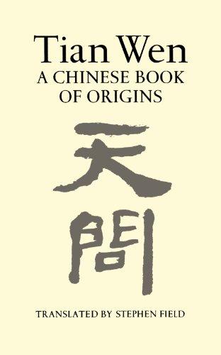 Tian Wen: A Chinese Book of Origins 9780811210119