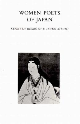 Women Poets of Japan 9780811208208