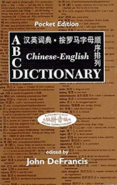 ABC Chinese-English Dictionary 9780824821548
