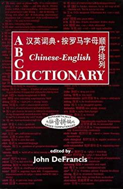 ABC Chinese-English Dictionary: Alphabetically Based Computerized 9780824817442