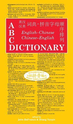 ABC English-Chinese Chinese-English Dictionary 9780824834852