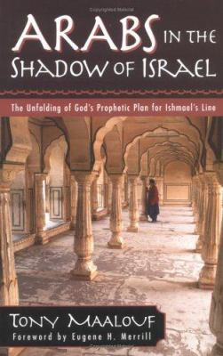Arabs in the Shadow of Israel: The Unfolding of God's Prophetic Plan for Ishmael's Line 9780825431845
