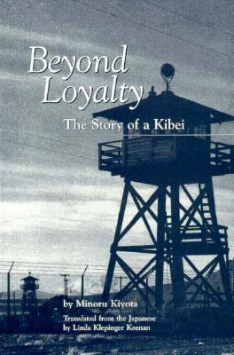 Beyond Loyalty: The Story of a Kibei 9780824818869