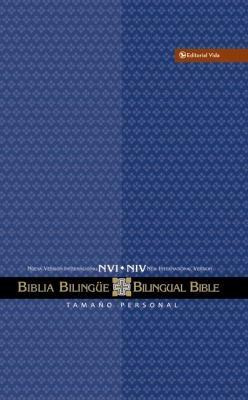 Biblia Bilingue-PR-NVI/NIV-Tamano Personal 9780829754636