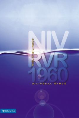 Bilingual Bible-PR-Rvr 1960/NIV 9780829754704