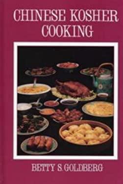 Chinese Kosher Cooking 9780824604875