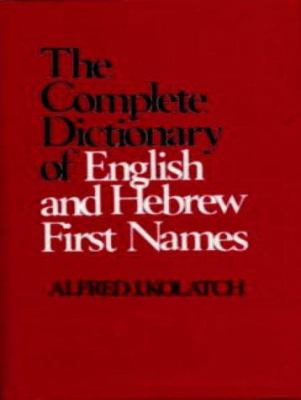Complete Dictionary of English and Hebrew First Names 9780824602956