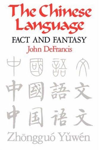 DeFrancis: Chinese Lang Paper 9780824810689