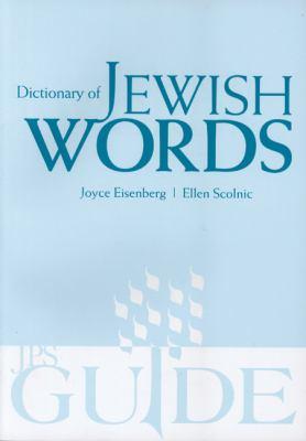 Dictionary of Jewish Words 9780827608320