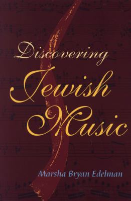 Discovering Jewish Music [With CD] 9780827608573