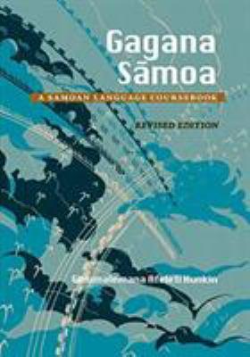 Gagana Samoa: A Samoan Language Coursebook 9780824831318