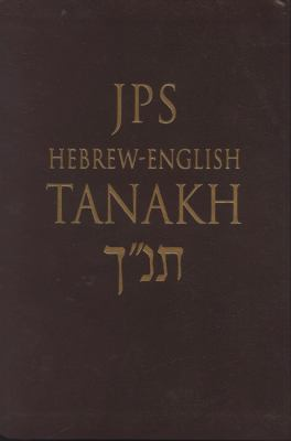 Hebrew-English Tanakh-PR-Student Guide 9780827606975