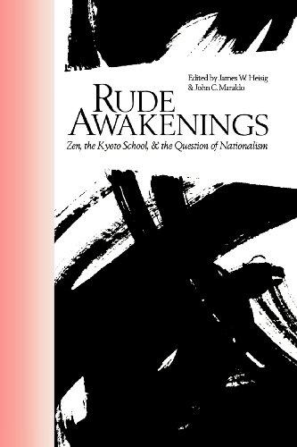 Heisig: Rude Awakenings Paper 9780824817466