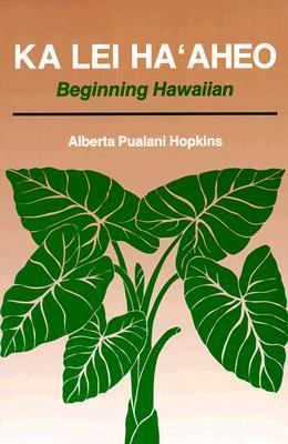 Hopkins: Ka Lei Teacher's Guide 9780824813727