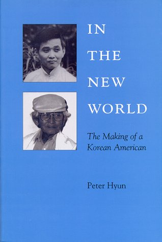 Hyun: In the New World 9780824816483