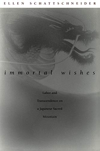 Immortal Wishes-PB 9780822330622