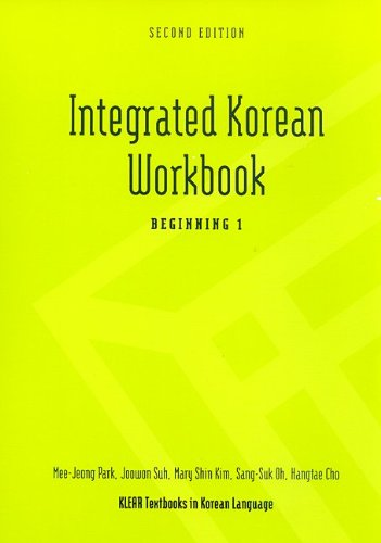 Integrated Korean Workbook Beginning 1 9780824834500