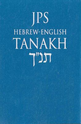 JPS Hebrew-English Tanakh-Blue 9780827609006