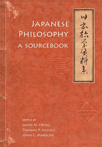 Japanese Philosophy 9780824836184