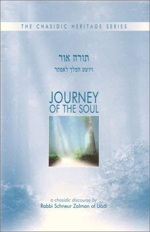 Journey of the Soul: A Chasidic Discourse from Chabad-Lubavitch 9780826604651