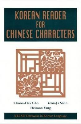 Klear: Korean Reader Chinese Char