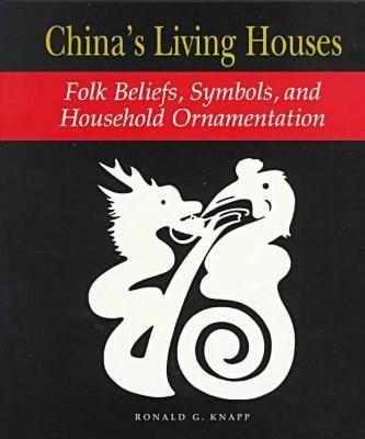 Knapp: China's Living Houses Paper 9780824820794