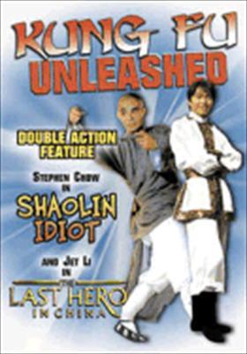 Kung Fu Unleashed