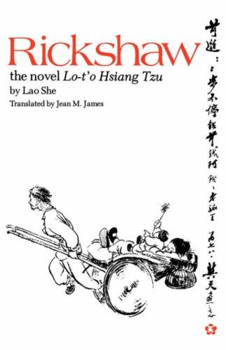 Lao She: Rickshaw Paper 9780824806552